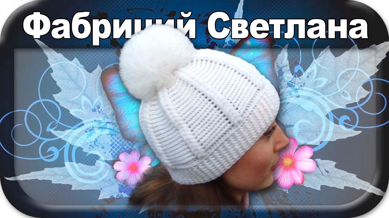 Теплая зимняя шапка ( вязание крючком для начинающих) Warm winter hat