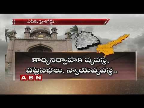 Supreme Court Notice To AP Government On High Court Division | ABN Telugu