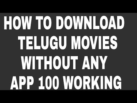How to download Telugu movies  without any app 100 working