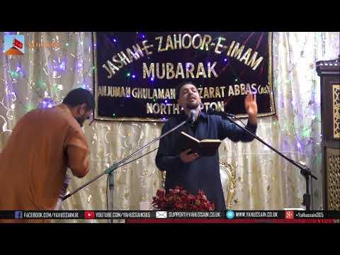 Jashan Imam-e-Zamana (A.F.) | Zakir Abbas Haider Lalji | 18 Apr 19 | Dua-e-Zehra | Northampton UK