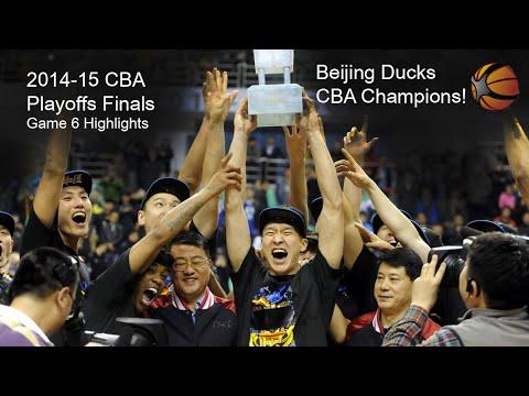 CBA Finals Game 6 | 2014-15 China CBA Playoffs | Full Highlights | Beijing Ducks Champions!