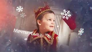 Сказочный принц!   Красивое слайд-шоу из фото!