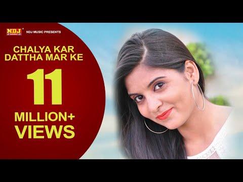 Chalya Kar Dattha Mar Ke | Haryanvi New Super Hit DJ Love Song 2015 | Rajpal Mawar | Rajbala Nagar