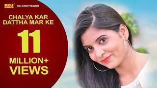 Chalya Kar Dattha Mar Ke   Haryanvi New Super Hit DJ Love Song 2015   Rajpal Mawar   Rajbala Nagar