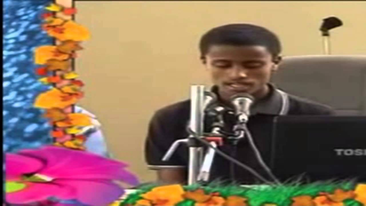 AMAZING QUR'AN RECITATION BY ETHIOPIAN QARI- ሊያዳምጡት የሚገባ