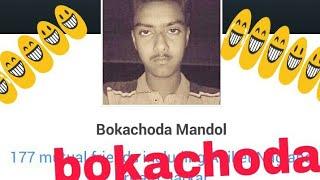 Bokachoda mandal/ An untold story of bokachoda/Bangla new Funny video 2018