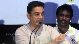 Vishwaroopam - Kamal against Piracy | Cinema Journalists Association | Vishwaroopam | Andrea | Latest Tamil Movie