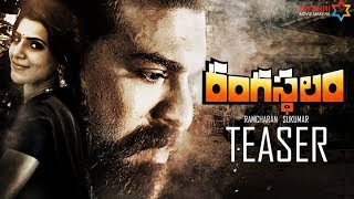 Rangasthalam NEW LOOK Teaser | Ram Charan | Samantha Akkineni | Fanmade | Filmylooks