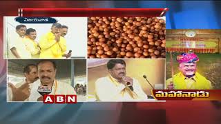 NTR's favorite dishes in TDP Mahandu menu | NTR Jayanthi Special