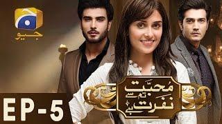 Mohabbat Tum Se Nafrat Hai - Episode 5| Har Pal Geo