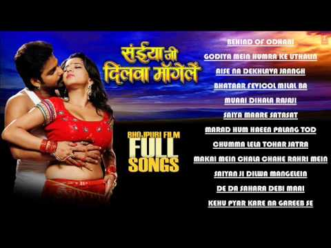 Saiyan Ji Dilwa Maangela - Bhojpuri Film Full Songs video