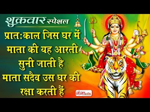 ambe maa aarti free download mp3
