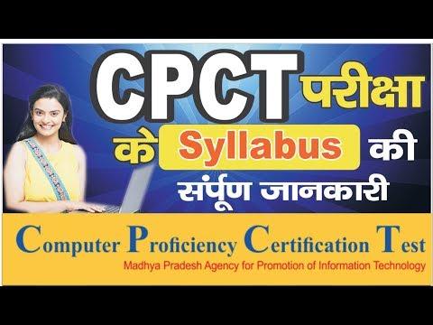05 Detailed Syllabus for CPCT | Syllabus - CPCT | Computer Proficiency Certification Test Syllabus