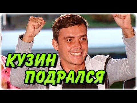 Дом-2 Новости ♡ Эфир 10 мая 2016 (10.05.2016) Раньше на 6 дней.