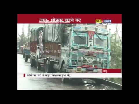 Heavy snowfall, highway closed | Jammu & Kashmir