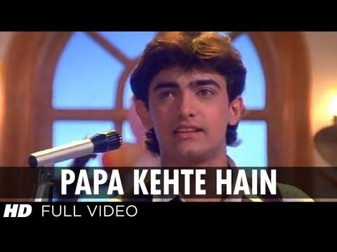 Papa Kehte Hain Bada Naam Karega [full Hd Song] | Qayamat Se Qayamat Tak | Aamir Khan video