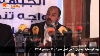 """يقين  عمرو عبد المنعم :  كتاب """" ادارة التوحش """" استراتيجية الجهاديين الجديدة"""