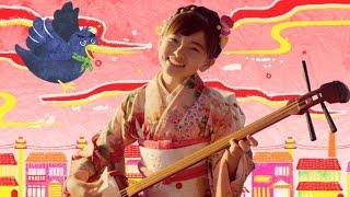 鈴木梨央 / かあかあカラスの勘三郎 MUSIC VIDEO