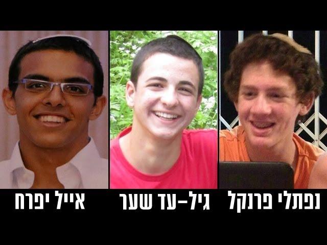 """תפילה על שלושת החטופים עם הרב שמואל אליהו שליט""""א"""