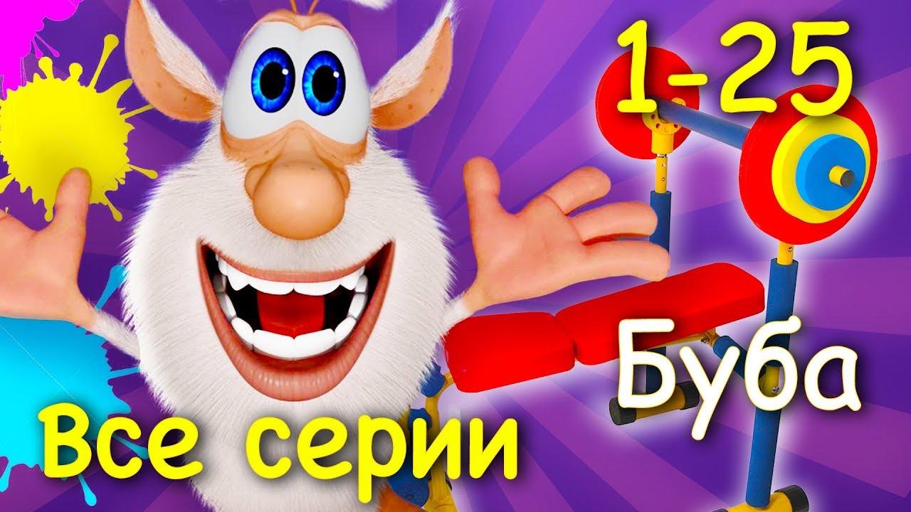 Девять, 2009, мультфильм – смотреть онлайн