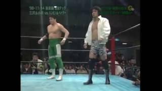 AJPW - Vader & Stan Hansen vs Mitsuharu Misawa & Yoshinari Ogawa
