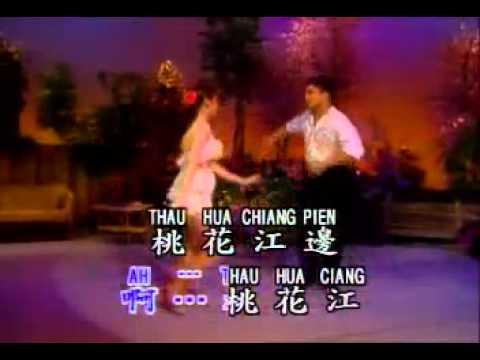 Mandarin Song - Jitterbug Dance - 桃花江 - Tao Hua Jiang.flv video