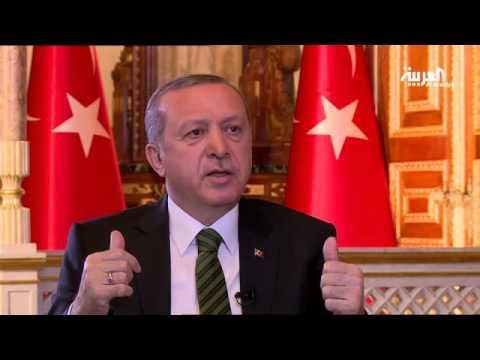 فيديو: أردوغان يكشف للعربية تفاصيل المنطقة الآمنة في سوريا