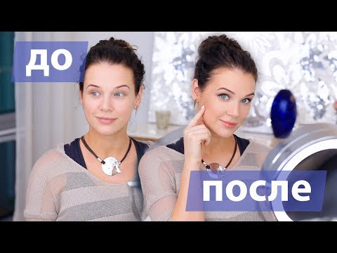 Сияющая кожа и макияж | БЮДЖЕТНАЯ КОСМЕТИКА | УХОЖУ В ДЕКРЕТ | Ответы на вопросы | Покупки косметики