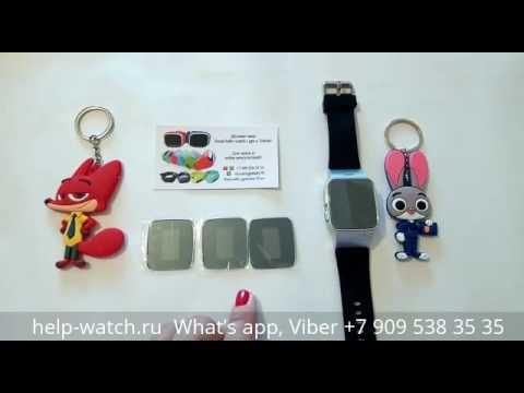 Купить и заменить экран  на детских часах Smart Baby Watch D99 Д99