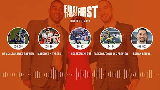 First Things First Audio Podcast (10.3.19)Cris Carter, Nick Wright, Jenna Wolfe | FIRST THINGS FIRST
