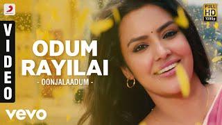 Oru Oorula Rendu Raja - Odum Rayilai Video | Vimal, Priya Anand | D. Imman