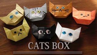やっぱり猫が好き♡折り紙キャットの折り方・作り方10選