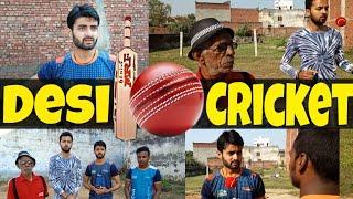 Desi Cricket || Gully Cricket || Desi panchayat || Morna Entertainment