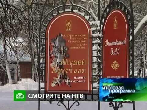 """""""Сегодня. Итоговая программа"""". Анонс от 22.01.12"""