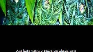 Lords Prayer - E To Matou Matua