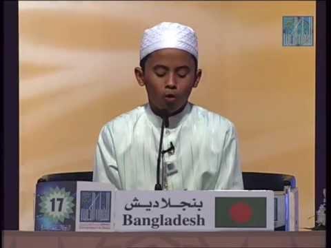 جائزة دبي للقرآن 2013- بنجلادش Dubai Quran 2013 Bangladesh video