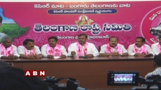 TRS Press Meet LIVE from Telangana Bhavan | ABN LIVE