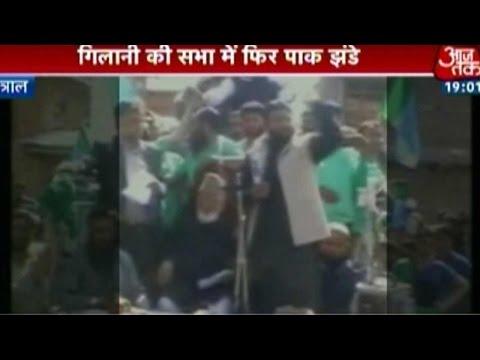 India360: Amarnath Yatra Should Be Restricted To 30 Days: Geelani