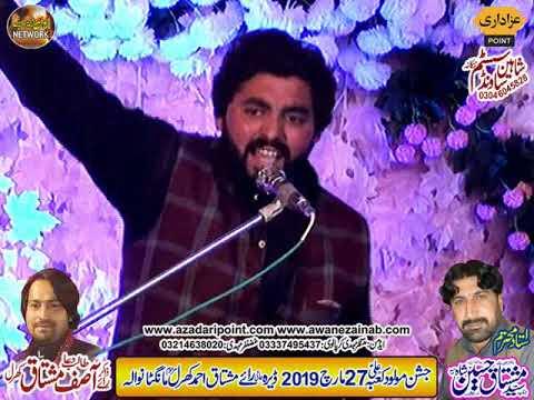 Zakir 2 Jashan  27 march 2019 dera rai mushtak kharal mangtan wala
