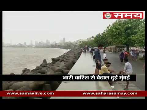 Heavy Rains Cripple Mumbai Again