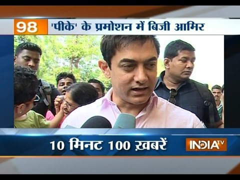 India TV News: News 100 | November 23 , 2014