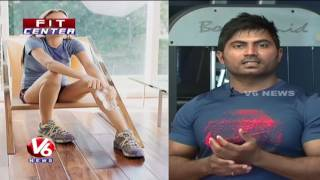 Exercises For Weight Loss | Trainer Venkat Fitness Tips | Fit Center | V6 News
