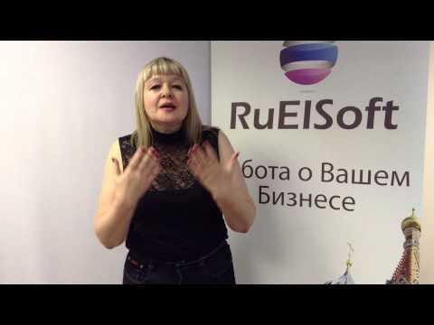 Новый 2014 год дает новые специальности в Компании RuElSoft!