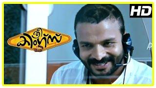 Three Kings - Malayalam Movie | Three Kings Malayalam Movie | Trio's BPO Comedy | 1080P HD