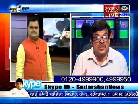Why is Sudarshan News banned on Hyderabad cable ?
