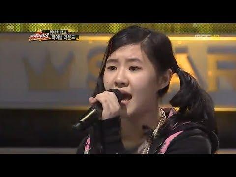 위대한 탄생-메이건 리 Mbc Star Audiiton Singing- 2ne1 i Don't Care video