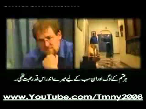 An Australian Author Living In Pakistan Karachi - Royal College Of Commerce Sahiwal.flv video