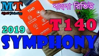 Symphony T140 Unboxing  Review and BD price ||Bangla|| by Multi Technology