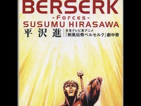 Berserk Forces Female Cover
