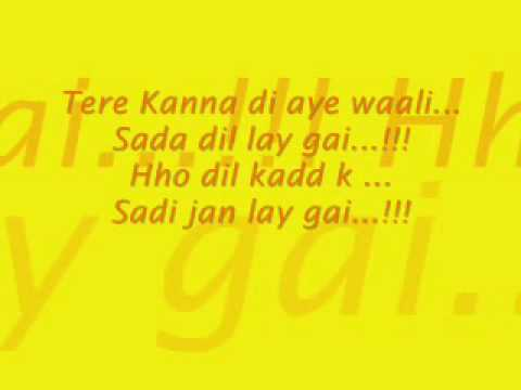 Tere Kanna Di Aye Waali with lyrics by NoMi